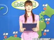 japanese bukkake newscaster