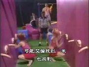 Japanese gameshow