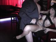 Die Kellnerin vom Stripclub gefickt