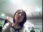 Voyeur Japones #06