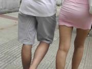 good legs in pink skirt new york