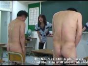 Japanese CFNM Story