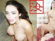 Hot White Girl Ashly Anderson Asian Fever Fuck