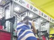 Korean woman upskirt