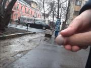 Outdoor dickflash