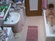 My wife takes a bath