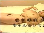 Kimiko Matsuzaka - Beautiful Japanese PornStar