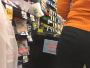 Grocery Sto Booty
