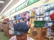 BBW Black Granny Upskirt Pt 3