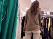 Ass in hiding