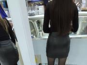 Black learher skirt girl hot ass