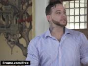 Bromo - Brandon Evans with Gage Unkut Gunner Cannon Tom Faul