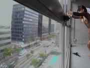 Latina Fuck Doll Banged In Hotel Window Teaser 1