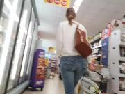 Milf tight ass jeans
