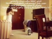 Arabic Cuckold guy with his lady in hotel - Arabic captain