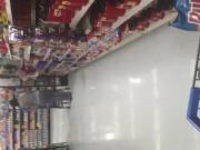 Big Hispanic Walmart booty