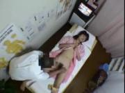 JP Clinic Massage Room 1 censored - 4-6