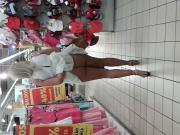 no panties in supermarket