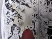 Japanese soro manga bukkake