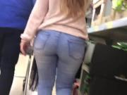 Cheeky Supermarket Arse