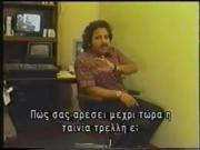 Boobs Butts And Bloopers 1990