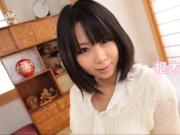 Irresistible Naughty tutor -Mikan Kusunoki