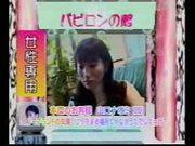 Japanese Naomi Yamaguchi - Soap Heaven