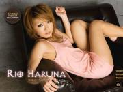 Good looking Japanese babe Rio Haruna toys herself and mastu