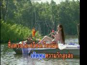Thai-KTV