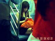 asain train legs