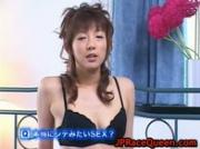 Hiromi aoyama gets pussy licked and fucked 1 by jpracequeen