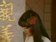 Mai Lin 80s Asian Porn