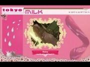 Tokyo Milk 04 - Ririka (white pearl neckless)