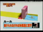 Japanese tetris game