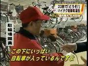 Hightech bicycle garage in Japan