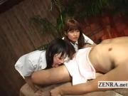 Subtitled CFNM Japanese anal massage by tagteam rimjob