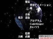 Anime 3D Hentai Eden 3 Alien_004