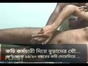 Narayanganj Women's Parlor Owner Arifa Jharna Homemade Porn Flim Climate 2