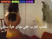 arab babe porn video