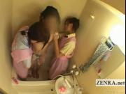 Subtitled CFNM Japan bathing assistants provide relief