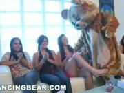 DANCINGBEAR - CFNM Hotel Party with Big Dick Male Strippers