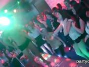 Unusual teenies get fully wild and undressed at hardcore part
