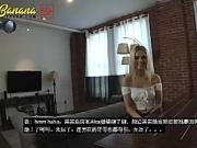 Alex Grey American Girl Friend Prostitute Sex To Chinese