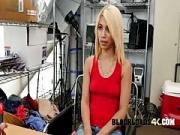 Ayla Receives in Doggystyle During Audition to Get Banged Rigid