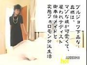AzHotPorn.com - Special Service Asian Maid