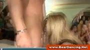 Blonde takes facial at cfnm party