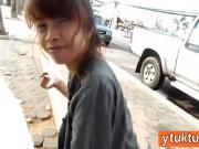 Petite asian doll screams with joy