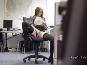 Secretary caught masturbates in office